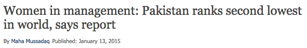 Pakistan ranking story